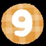 ダーツ+9
